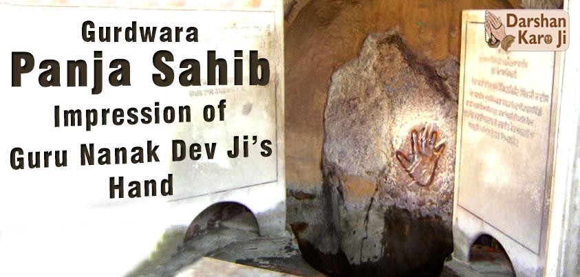 punja-sahib-pakistan-sikh-visit