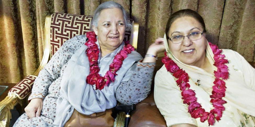 slide7-sikh-yatree-visit-pakistan
